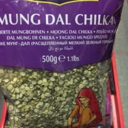 Mung dal chilka 500g