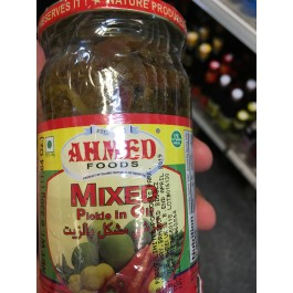 Mixed Pickle in Oil