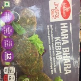 Haldirams  jhatpat bites  300g Hara bhara kebab