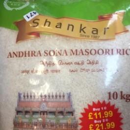 Andhra sona masoori rice 10kg