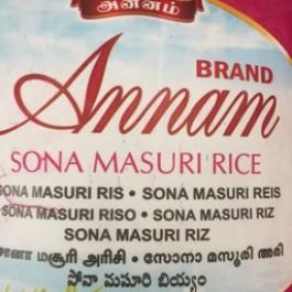 Sona masuri rice 10kg