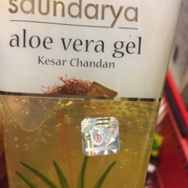 Aloe vera gel kesar chandan 150ml