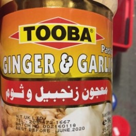 Ginger & garlic paste 1kg