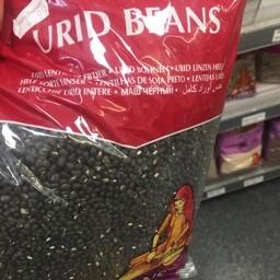 Urid beans 2kg