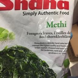 Methi 300g