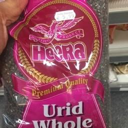 Urid whole 2kg
