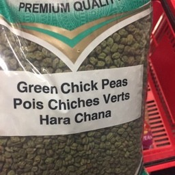 Green chick peas 2kg