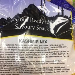 Kashmir mix 450g