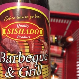Sishado barbeque & grill 350ml