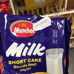 Milk short cake biscuit 200g