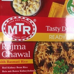 Rajma chawal 300g