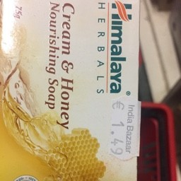 Cream & honey nourishing soap