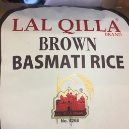 Brown basmati rice 5kg