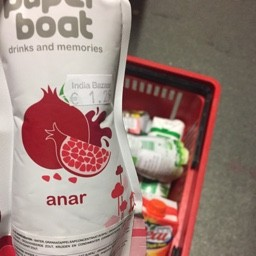 Anar juice 250ml