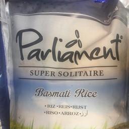 Basmati rice 20kg