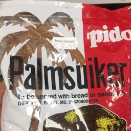 Palmsuiker 250g